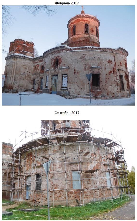 Знаменский храм села Ивановское Волоколамского района