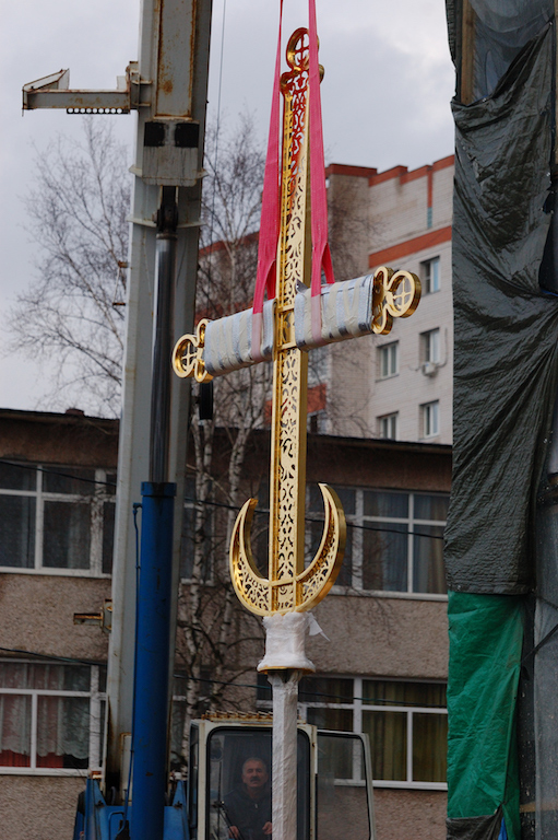 Освящение и установка креста