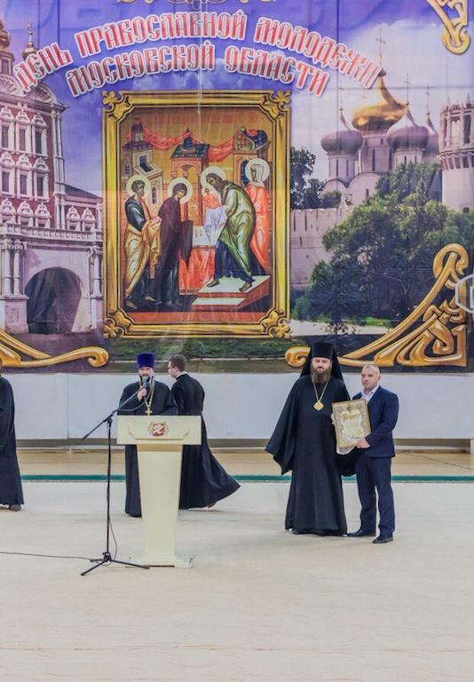 XII День православной молодежи