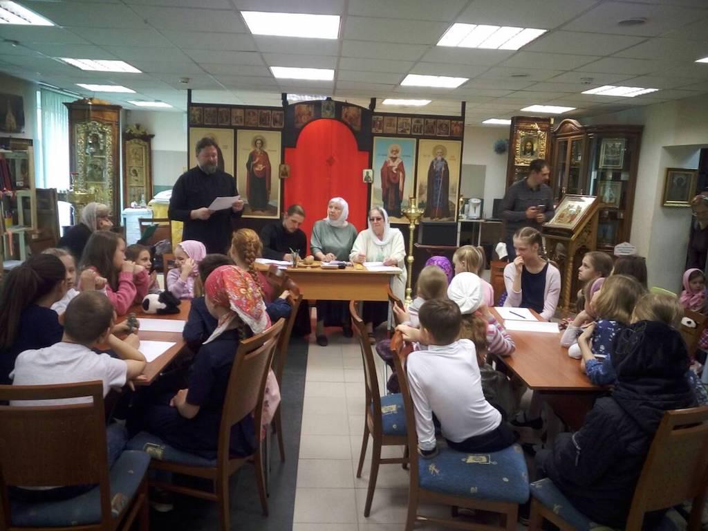 Викторина в воскресной школе Державного храма города Фрязино