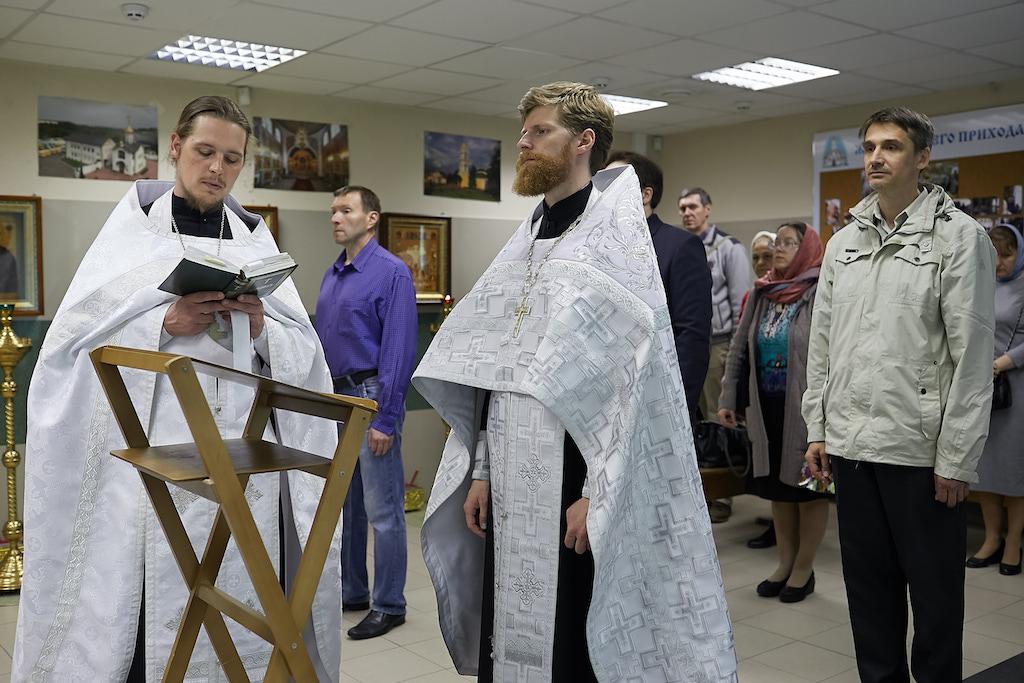 Вручение свидетельств об окончании Библейско-богословских курсов