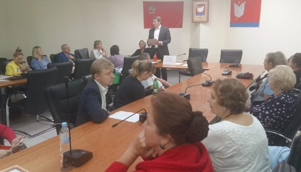 Заседание Общественной палаты города Фрязино