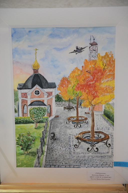 Выставка-конкурс детского рисунка «Щёлково — мой край родной»