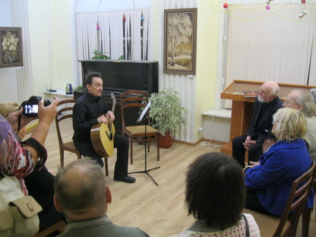 Вечер памяти С.В.Савельева