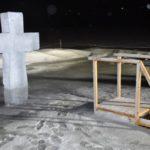 Крещенские купания
