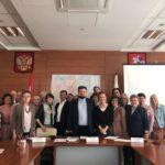 Заседание рабочей группы Общественной палаты Московской области